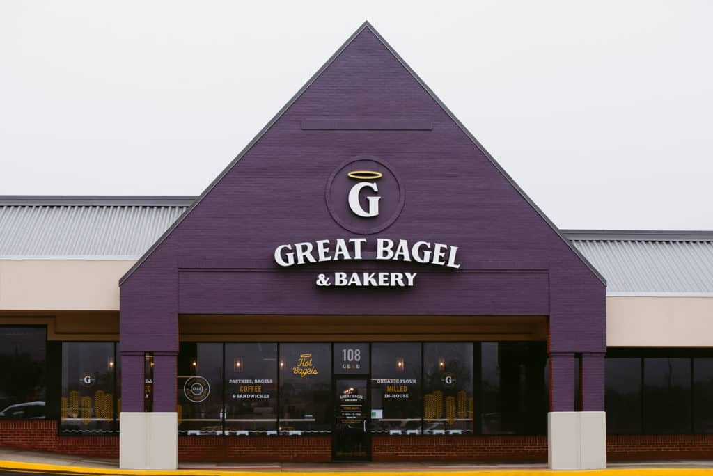 Great Bagel & Bakery restaurant rebranding and interior design